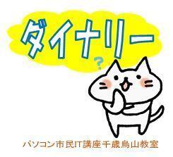20170604_>記号の読み方.JPG
