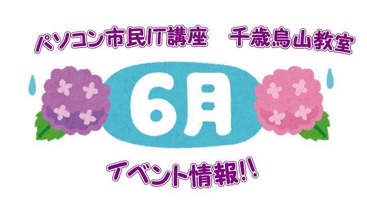 6gatu.JPG