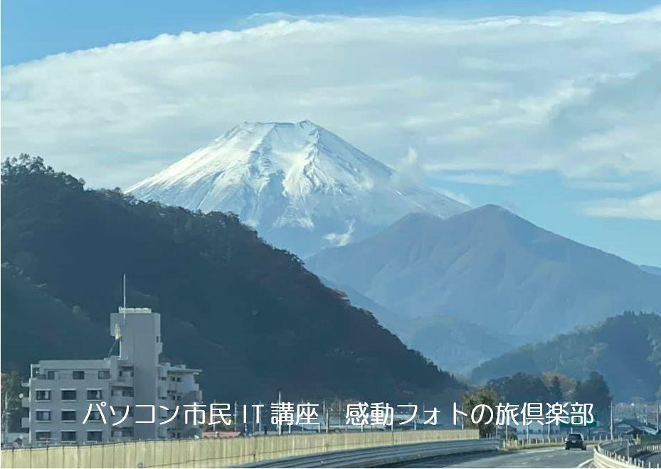 感動フォトの旅倶楽部.JPG
