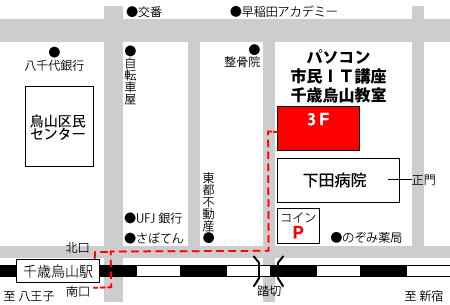 karasu-map.png